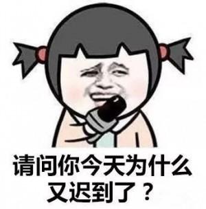 元辰宮 幸運女神事務所 絲雨老師
