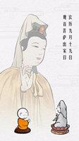 天赦日-元辰宮-絲雨老師