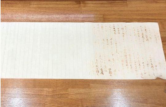 無字天書_幸運女神事務所(圖片取自網路)